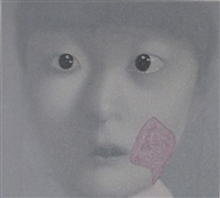 childhood 96/199 by zhang xiaogang