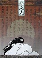 bunn by yuichi sugai