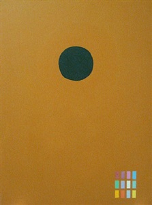 green disc 72061 by adolph gottlieb