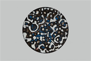 cosmos xxxiii by richard pousette-dart