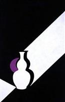 arita flask: black by patrick caulfield