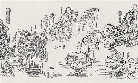the mustard seed garden landscape scroll (details) by xu bing