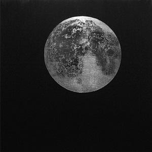 murphy's moon by karen gunderson
