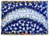 intensive crescent by richard pousette-dart
