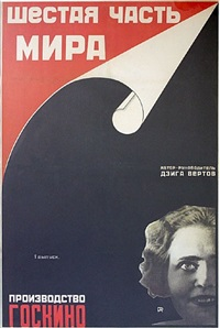 the sixth part of the world by alexander rodchenko