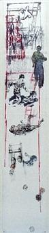 hanging totem ii by nancy spero