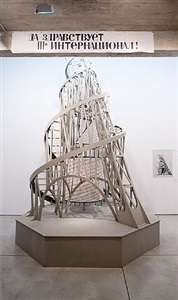 monument for the third international by vladimir tatlin