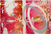 lullaby #8, ohno (diptych) by suzanne mcclelland