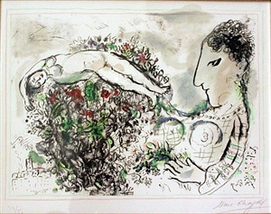le petit nu by marc chagall
