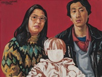 one child policy series, no. 4 by wang jinsong