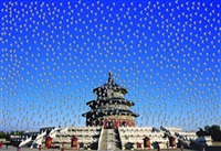 temple of heaven by huang yan