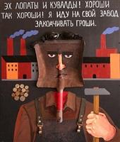 """aus der serie """"sovki"""", arbeiter by aleksandra koneva"""