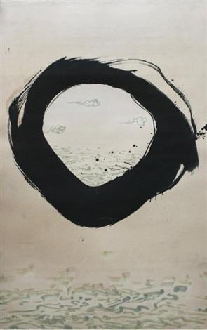 desire landscape no2 by qin feng
