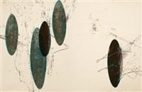 resonance (09m-2) by kaoru higashi