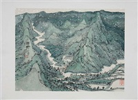 green wilderness by zhu daoping