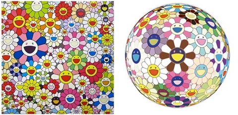 such cute flowers flower ball brown 2 works by takashi murakami