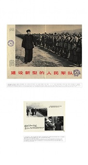second history 36 - chairman mao reviewing the 359th brigade of the eighth route army, november 1944 by zhang dali