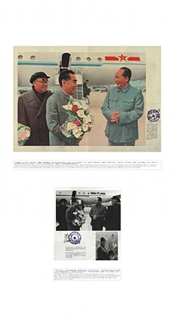 second history 28 - premier zhou returns to beijing from moscow, november 14th, 1964 by zhang dali