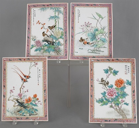 lot no. 186: four chinese famille rose porcelain plaques