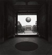 pagoda window with sphere by jerry uelsmann