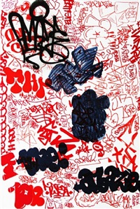 untitled (tags) by barry mcgee