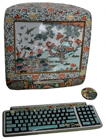 computer by ma jun