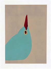 paradise printing four by gary hume