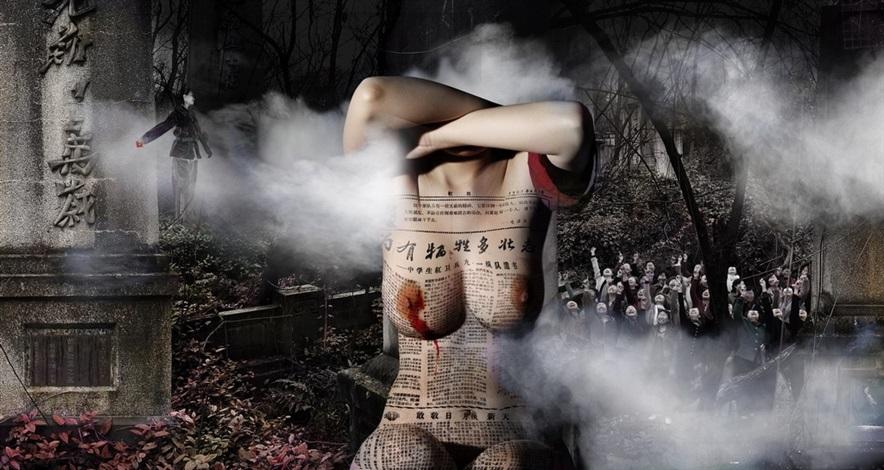 sacrifice《祭》no. 27 by tian taiquan