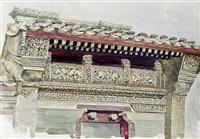 a harmonious chord by zhang weizhi