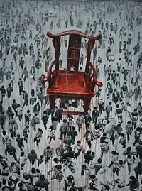 empty chair by sheng qi