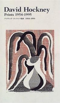 david hockney prints 1954-1995 by david hockney
