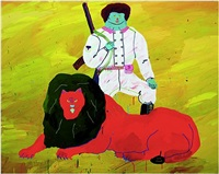 king of wildness by misaki kawai