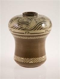 fish vase by emile lenoble