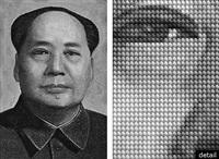 mao vs marilyn by alex guofeng cao