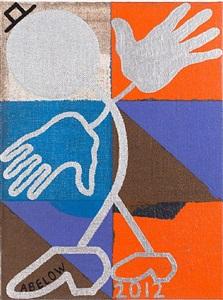 """dancing man """"nk"""" by joshua abelow"""
