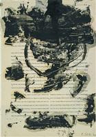 ash garden series #52 by kikuo saito