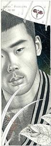 homage to tamotsu yato by sadao hasegawa