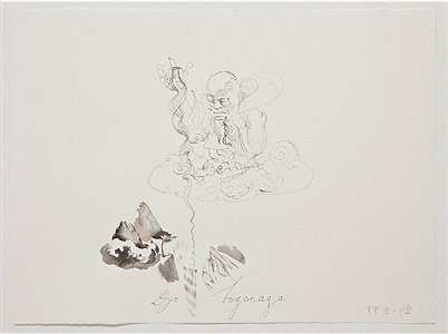 untitled (the spirit of the waterfall) by pavel pepperstein