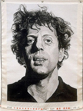 "phil (from the ""bam iii"" portfolio) by chuck close"