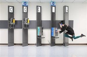 today's levitation by natsumi hayashi