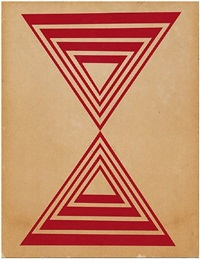 untitled (pattern) by barry mcgee