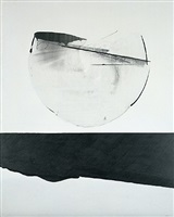 cercle 2003-2 by takesada matsutani