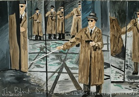 the blind detective in the hall of mirrors by richard bosman