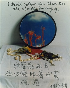 new framework chinese avant-garde photography 1980s-90s by hong lei