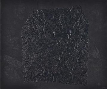 100 layers of ink 1 by yang jiechang