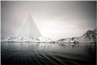 triangle by sarah anne johnson