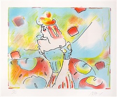 composition red & green by peter max
