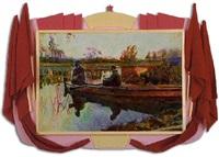 a solemn painting by ilya kabakov