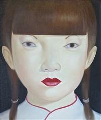 beauty of asia xxii by khamsin ouaichai