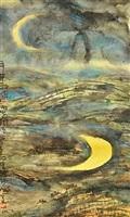moon shaped spring by wu gang